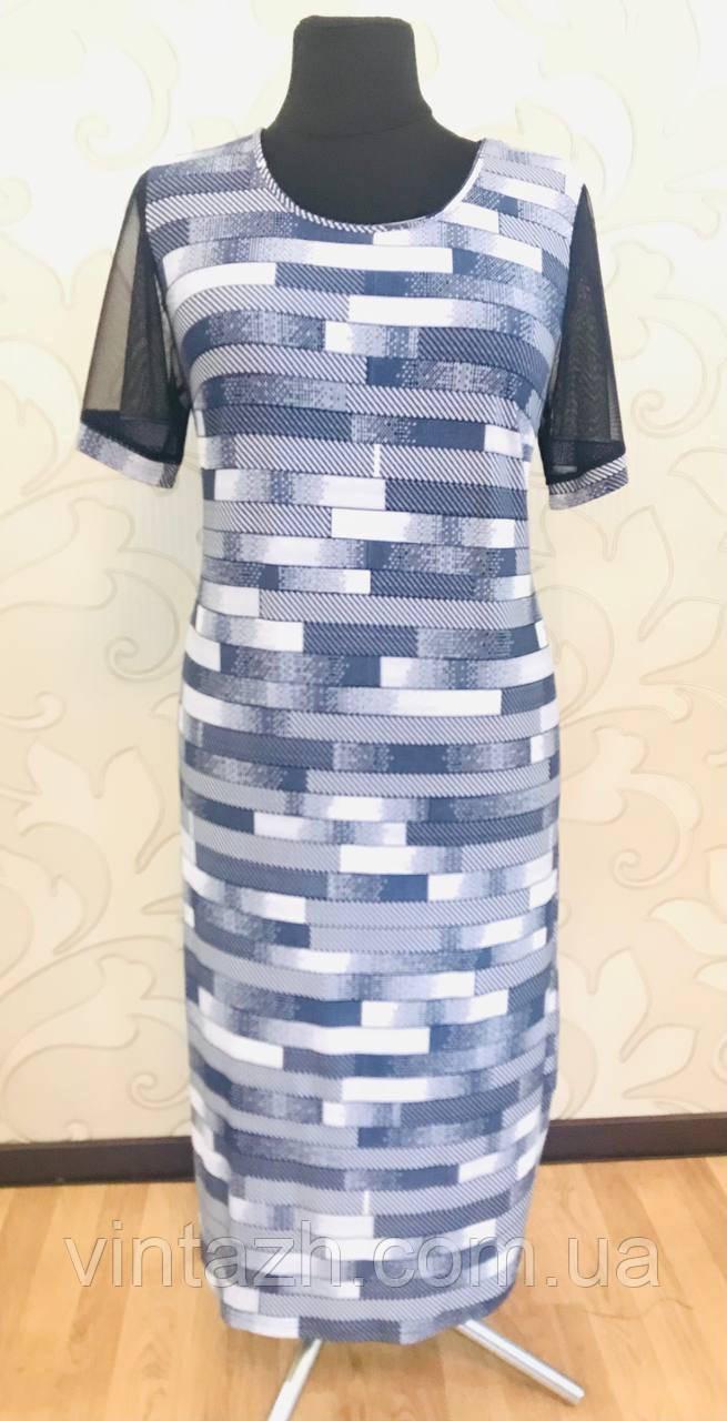 Повсякденне зручне жіноче плаття розміри 54-60