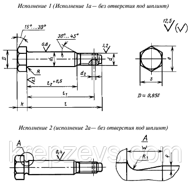 Болт М12 ГОСТ 7817-80 с уменьшенной головкой
