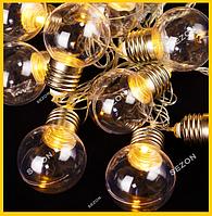 Гирлянда ретро лампочки 20LED, Теплый белый цвет, 7м+переходник, 40мм лампочка