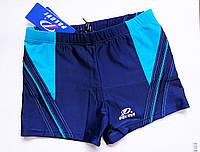 Підліткові, дитячі пляжні, купальні шорти - плавки 40 р. (7-8-9 років), фото 1