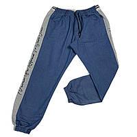 Мужские джинсовые штаны на манжетах IFC 18029 3XL 4XL 5XL 6XL 7XL синие Турция батал большие размеры