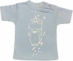 Дитяча футболка на хлопчика ріст 68 3-6 міс для новонароджених малюків з принтом однотонна блакитна трикотаж