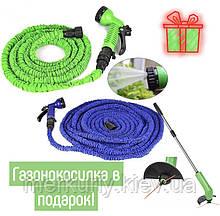 Шланг поливочный X-hose для сада 22,5м   Хhose шланг для полива с насадкой для полива 7 режимов
