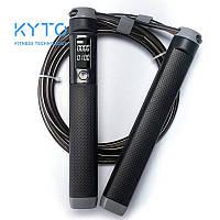 Умная скоростная скакалка на подшипниках с электронным счетчиком прыжков и таймером для похудения Kуto CBX2200