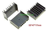 Радиатор алюминиевый 35*47*17 мм., цвет черный.