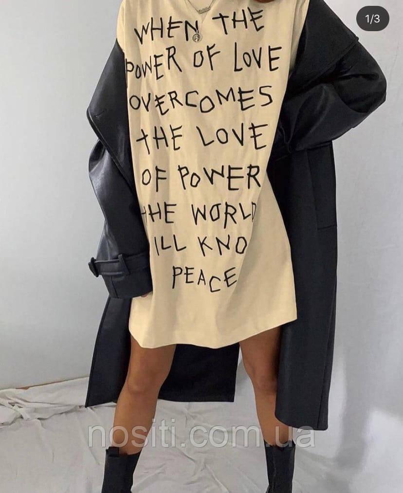 Жіноче літнє плаття з плічками