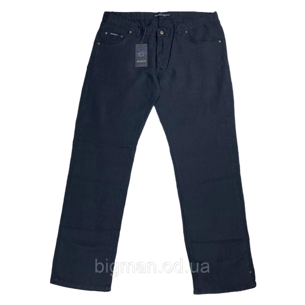 Мужские льняные штаны Dekons 18032 56-74 размера синие Турция батал большой размер