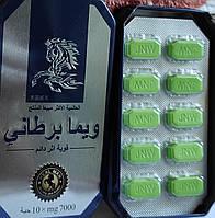 Препарат для усиления потенции - КОНЬ самый сильный препарат для потенции