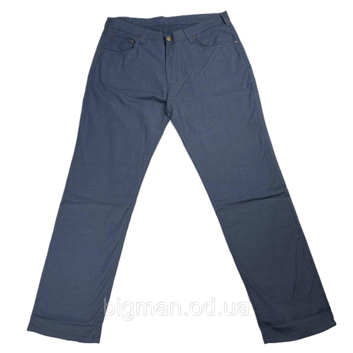 Мужские хлопковые штаны IFC 18037 54-66 размера синие Турция батал большой размер
