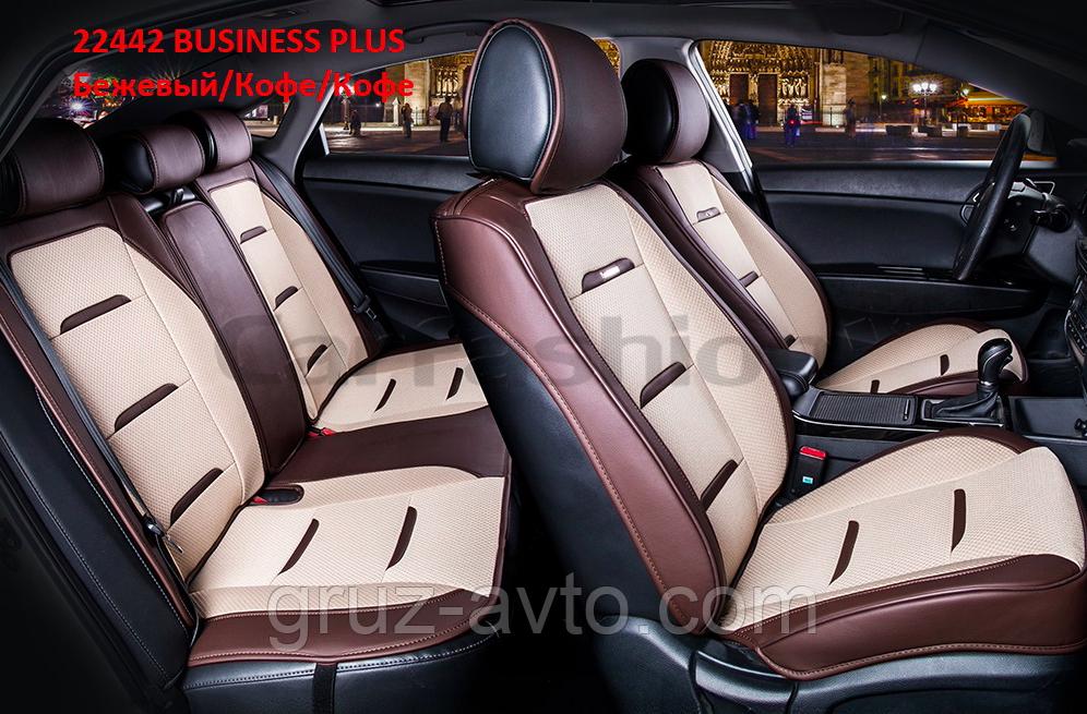 Накидки на сидения CarFashion Модель: BUsiness PLUS комплект на все сидения