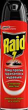 Аэрозоль Raid против тараканов и муравьев  300 мл