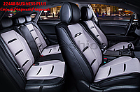 Накидки на сидения CarFashion Модель: BUsiness PLUS комплект на все сидения, фото 1