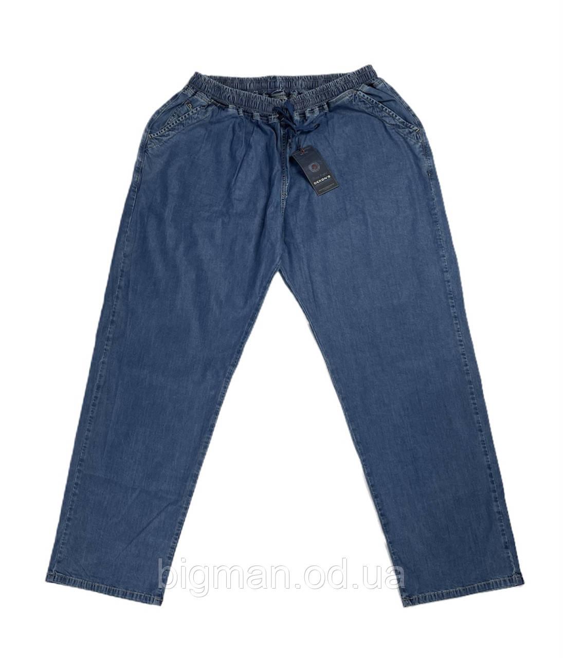 Чоловічі джинси на резинці Dekons 18039 56-74 розміру сині великого батального розміру Туреччина