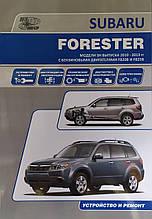 SUBARU FORESTER Моделі 2010-2013 рр. Керівництво по ремонту та експлуатації