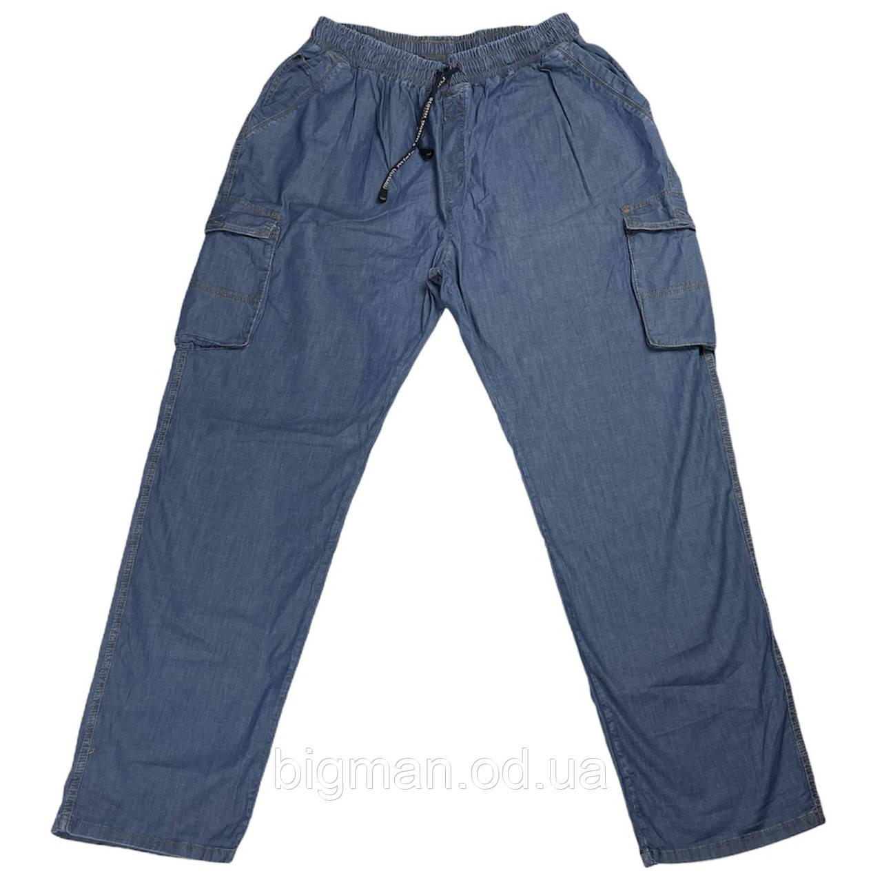 Чоловічі джинси на резинці Miele18040 60-74 розміру сині великого батального розміру Туреччина