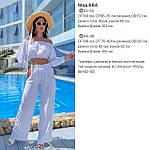 Жіночий костюм, американський креп жатка, р-р 42-44; 46-48 (білий), фото 3