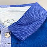 Ромпер ДВІ ПОЛОВИНКИ малий. Синій Інтерлок 130 Tongs Туреччина 56-62(р), фото 3