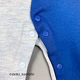 Ромпер ДВІ ПОЛОВИНКИ малий. Синій Інтерлок 130 Tongs Туреччина 56-62(р), фото 2