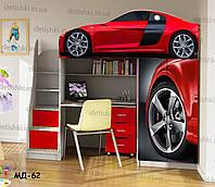 """Ліжко горище """" W motors 2 """" + цілісна наклейка на шафу"""