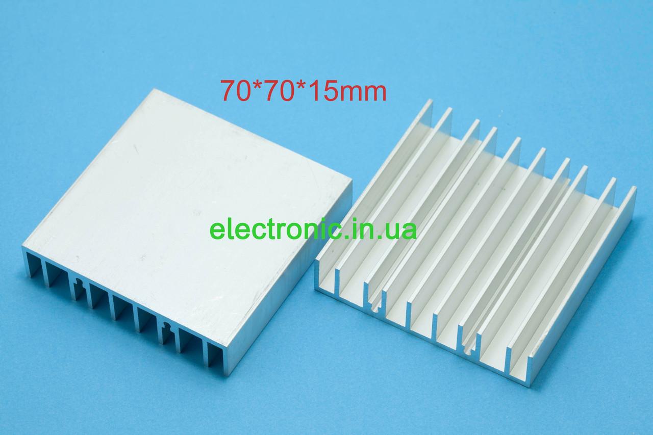 Радиатор алюминиевый 70*70*15 мм., цвет белый.