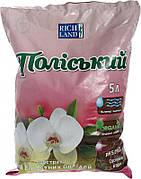 Субстрат Полесский для эпифитных орхидей 5 л