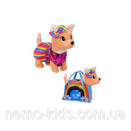 Интерактивная игрушка Собачка в сумке 30 см.