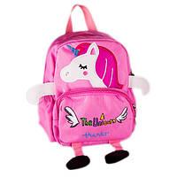Рюкзак детский UNICORN 5-220