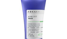 Acne Out Mask - Очищающая, сужающая поры и нормализующая маска, 150 г