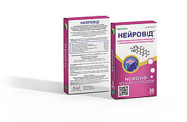 """""""Нейровид"""" - помогает спокойно переносить стрессовые ситуации, вызванные психологическими факторами"""
