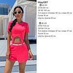 Жіночий костюм, двунить, р-р 42-44; 46-48 (чорний), фото 3