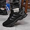 Кроссовки мужские 18224, Adidas Marathon Tr 26 черны, [ нет в наличии ] р. 44-28,5см.