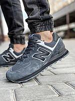Кросівки чоловічі 18037, New Balance 574 темно-сірі, [ немає ] р. 41-26,5 див., фото 1