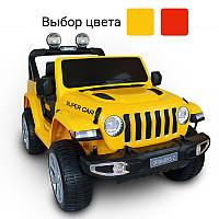 Дитячий електромобіль Just Drive GRAND-RS2 автомобіль джип машинка для дітей