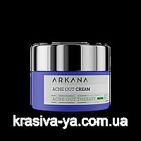 Acne Out Cream - Нормализующий матирующий крем для жирной, комбинированной кожи с признаками акне, 50 мл