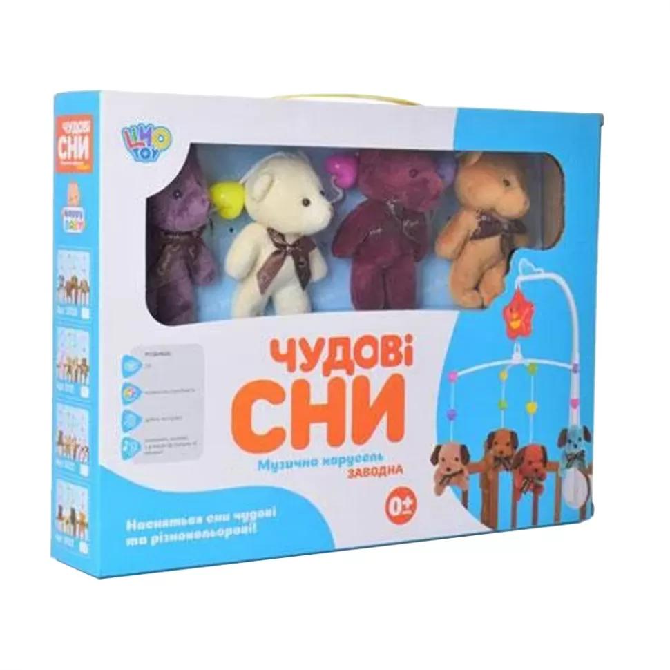 Карусель с игрушками на кроватку D120-21-22-23 заводная (D123)
