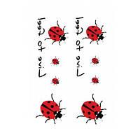 Наклейки на тело Tattoo Style T084  Kodi