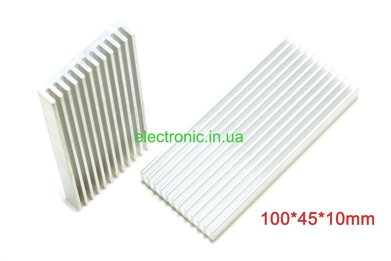 Радиатор алюминиевый 100*45*10 мм., цвет белый.