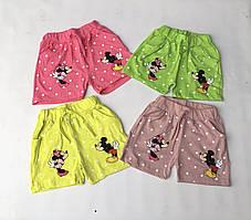 Дитячі шорти для дівчаток 5-8 років Туреччина оптом