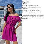 Женское платье, супер - софт, р-р 42-44; 46-48 (салатовый неон), фото 3