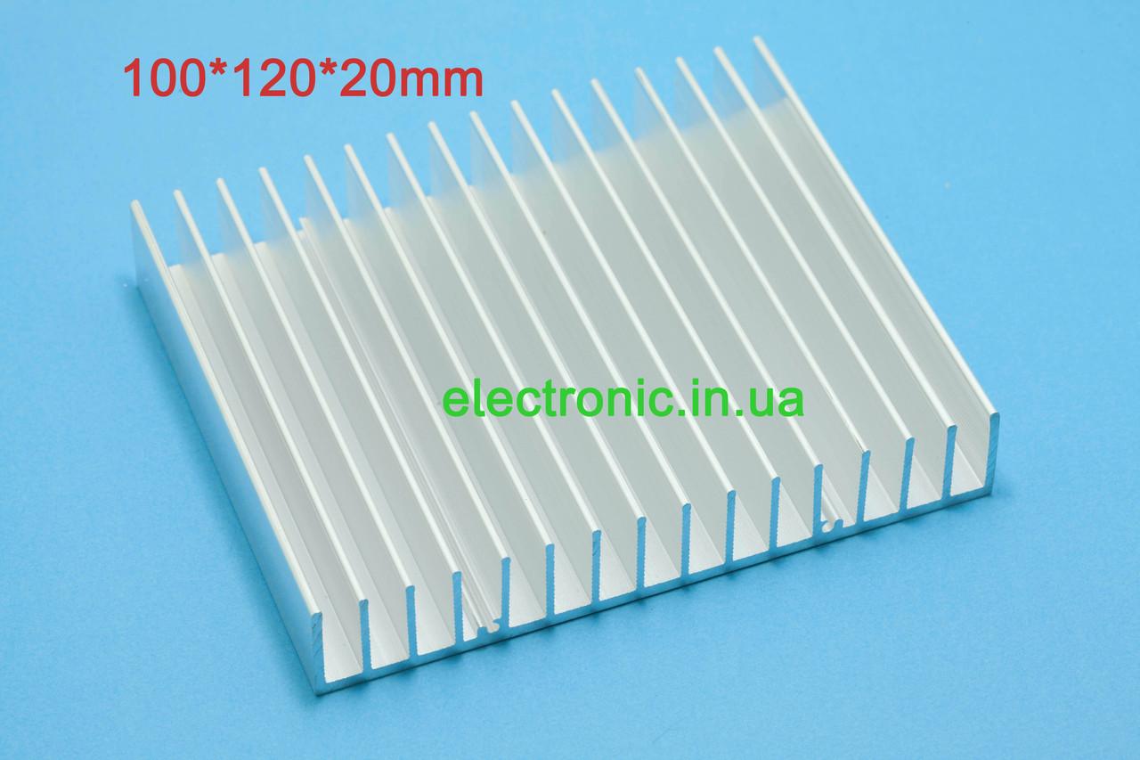 Радиатор алюминиевый 100*120*20 мм., цвет белый.