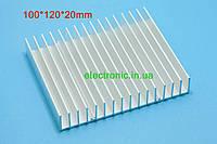 Радиатор алюминиевый 100*120*20 мм., цвет белый., фото 1
