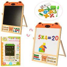 Детская развивающая досточка с цифрами и фигурами MD 1028 деревянная
