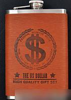 Фляга из нержавеющей стали обтянута кожей Доллар