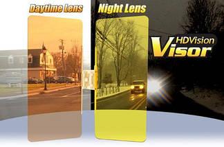 Солнцезащитный Козырек HD Vision Visor, фото 2