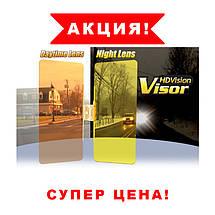 Солнцезащитный Козырек HD Vision Visor, фото 3