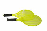 Пластиковые детские ракетки для тенниса или бадминтона с мячиком и воланом желтого цвета