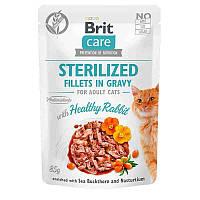 Brit Care Fillets in Gravy Sterilized Healthy Rabbit влажный корм с кроликом для стерилизованных котов