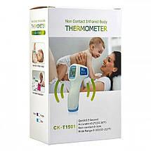 Безконтактний Термометр CK-T1501, фото 3