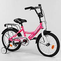 Велосипед дитячий для хлопчика дівчинки 5 6 7 років колеса 16 дюймів Corso CL-16804, фото 1